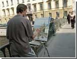 В Челябинске объявили голодовку художники