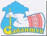 В Челябинске отмечают Сабантуй