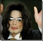 Обнародованы  результаты вскрытия тела Майкла Джексона