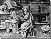 Марио Бьяджоли: «Авторское право нуждается в реформировании!» / Историк из Гарварда: «На данный период понятие интеллектуальной собственности становится помехой для дальнейшего развития»