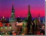 """Самый привлекательный регион России - Москва (ОПРОС """"НР"""")"""