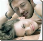 Готовы ли вы жить вместе с любимым?
