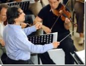 2+3=6 / Открывается IV фестиваль симфонических оркестров мира: долгий путь от Альп до Яффы