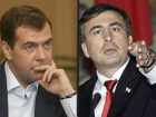 Россия может начать в Грузии войну