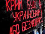 Милиция Симферополя проводит служебное расследование по драке на День Конституции