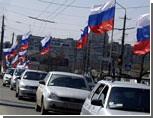 В Севастополе милиция препятствует автопробегу под российскими флагами
