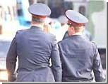 В центре Екатеринбурга милиция задержала молодых оппозиционеров