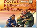 """Севастопольские """"регионалы"""" приравняли Смолянинова к Кушнареву"""