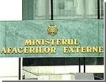 Молдавия считает непозволительным введение в Приднестровье российского флага