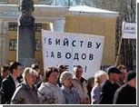 Пикалевцы встречают Путина угрозами перекрыть железную дорогу