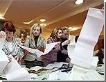 Приглашения наблюдать за досрочными молдавскими выборами получили более 40 стран