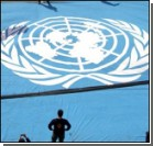 Косово требует, чтобы миссия ООН покинула его территорию