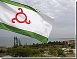 И.о. президента Ингушетии запретил проведение народного съезда