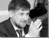 Кадыров нашел виноватых