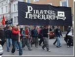 """В """"антикризисный"""" Европарламент выбрали """"Пиратскую партию"""""""