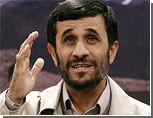Ахмадинежад отказался от участия в саммите ШОС в Екатеринбурге