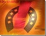 Партия Ющенко хочет вернуть символику и название образца 2005 года