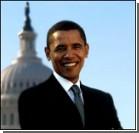 Обама просит Саркози пригласить британскую королеву