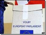 Страны ЕС выбирают европарламент
