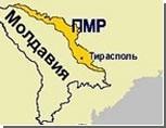 Приднестровская делегация участвует в консультациях по молдо-приднестровскому урегулированию в Вене