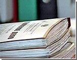 Лидеру свердловских нацболов Алексею Никифорову предъявлено обвинение