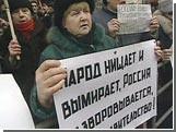 """Алтай готов """"взорваться"""""""