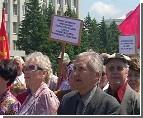 В Приамурье начались акции протеста