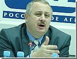 В Блоке Литвина недоумевают, почему Путин сомневается в платежеспособности Украины