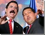 """Уго Чавес пообещал подавить """"проамериканский"""" мятеж в Гондурасе"""