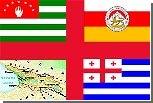 Россия воспользуется правом вето в отношении резолюции ООН по Закавказью