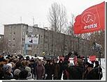 В Перми КПРФ проведет пикет и митинг против переименования улицы Коммунистической