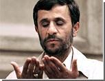 Иранский лидер Ахмадинежад все-таки прилетит на саммит ШОС