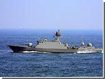 Южная Корея следит за судном с оружием КНДР