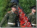 В Перми молодых коммунистов со Знаменем Победы не пускали к мемориалу