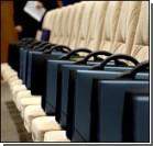 В кабмин вошли новые министры