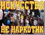 Новосибирского художника Артема Лоскутова выпустили на свободу