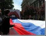 Крымские студенты защитили в суде право на протесты против украинизации образования