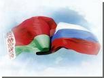 Отношения между Россией и Белоруссией накалились до предела