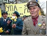 В Тернопольской области ветеранам ОУН-УПА будут выплачивать 100% надбавку к пенсии