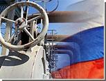 Украина уговорила Россию смягчить условия газового контракта