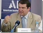 Корнилов: с Ющенко никто не встречается в Европе, кроме Папы Римского