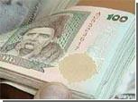 БЮТ поможет одесским вкладчикам вернуть депозиты