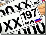 Российских автомобилистов на Украине и в Крыму поджидает опасность со страховкой / Отдых в Крыму. Сезон 2009