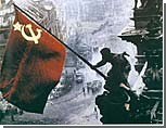 Историки России и Германии напишут совместный учебник истории XX века