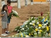 Семеро мексиканских чиновников арестованы в связи с пожаром в детском саду