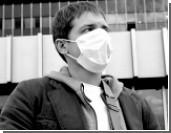 «Заболеет 30% населения»