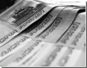 Рубль вернул доллар на место