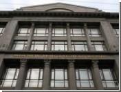 Дефицит бюджета России в 2010 году превысит пять процентов ВВП