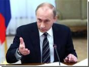 Путин положил конец росту безработицы в России