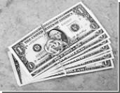 Доллар дал сдачи